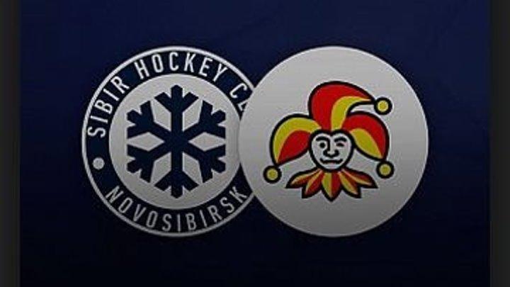 Сибирь — Йокерит 31 января, хоккейный матч