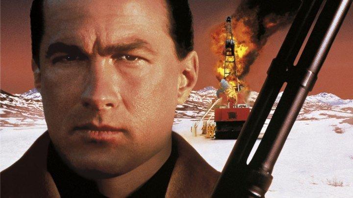 В смертельной зоне (боевик с Стивеном Сигалом и Майклом Кейном) | США, 1994