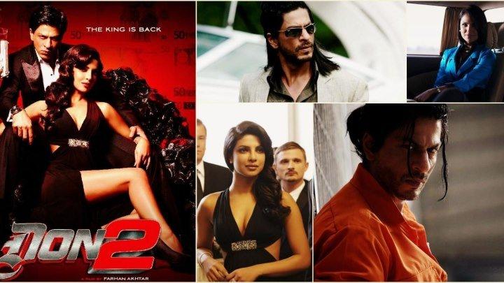 Дон. Главарь мафии 2. Трейлер (2011) HD