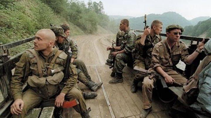 ФИЛЬМЫ ПРО ВДВ Второе дыхание_ на рубеже атаки. Кино боевик Россия