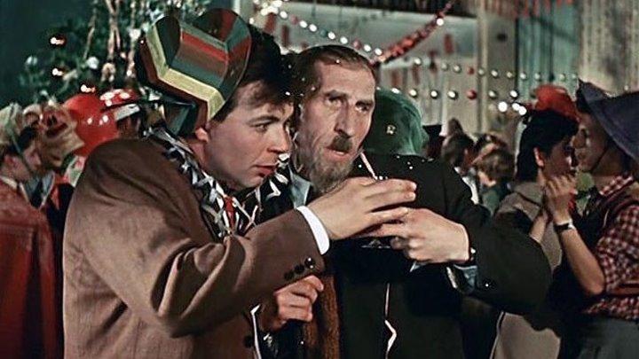 Карнавальная ночь.1956. (СССР, комедия)