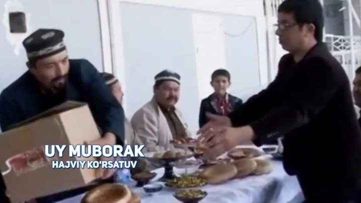 Uy muborak (hajviy ko'rsatuv)   Уй муборак (хажвий курсатув)