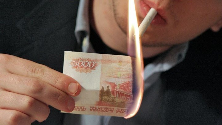 За последние 5 лет расходы россиян на табак выросли в два раза