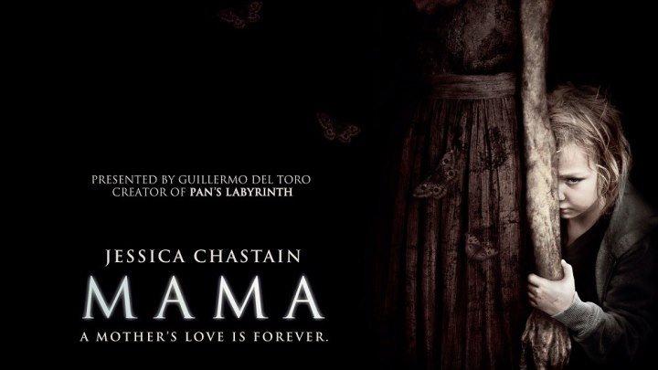Мама (2013).HD (фэнтези, триллер)