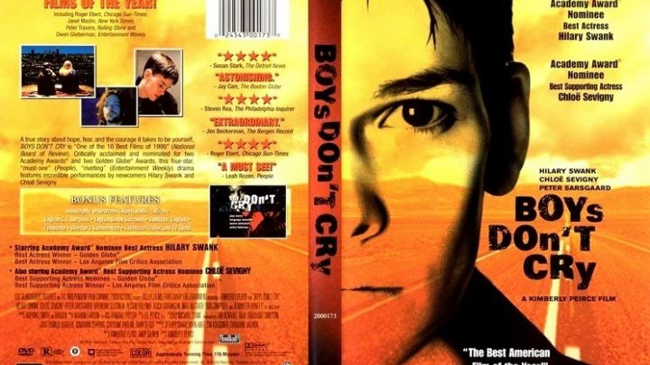 Парни не плачут (1999) Драма, Криминал.
