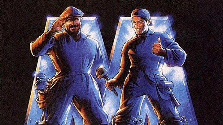 Супербратья Марио (семейный комедийно-приключенческий фэнтези с Бобом Хоскинсом и Джоном Легуизамо) | США-Великобритания, 1993