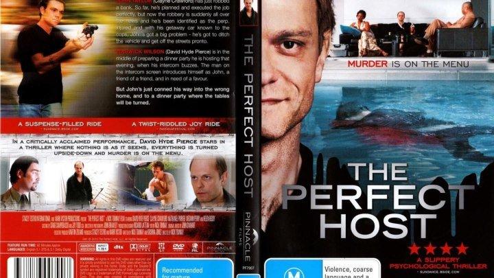 Идеальный хозяин (2011) Драма, Криминал.
