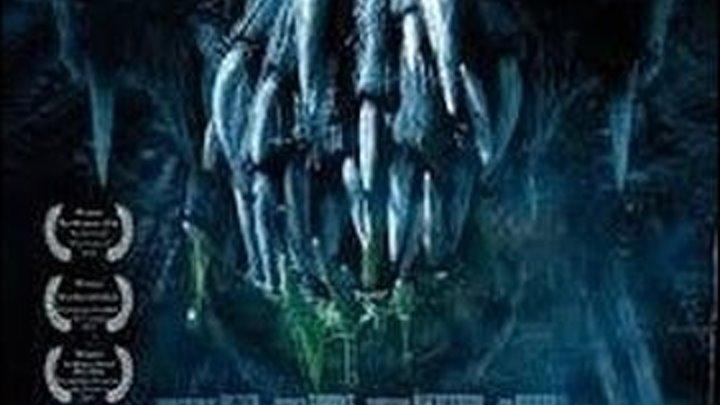 Тысячелетний жук (2011) ужасы @