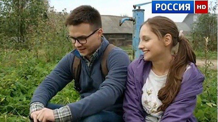 """""""ВЕЧНОЕ СВИДАНИЕ"""" 2016 (Русские мелодрамы) ФИЛЬМЫ 2016"""