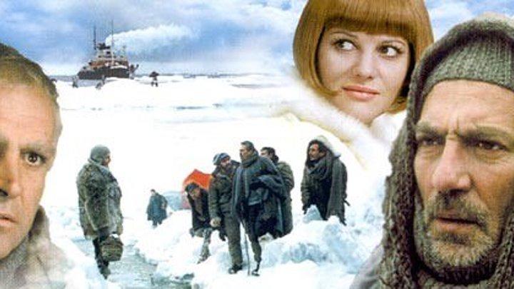 Красная палатка. (1969)