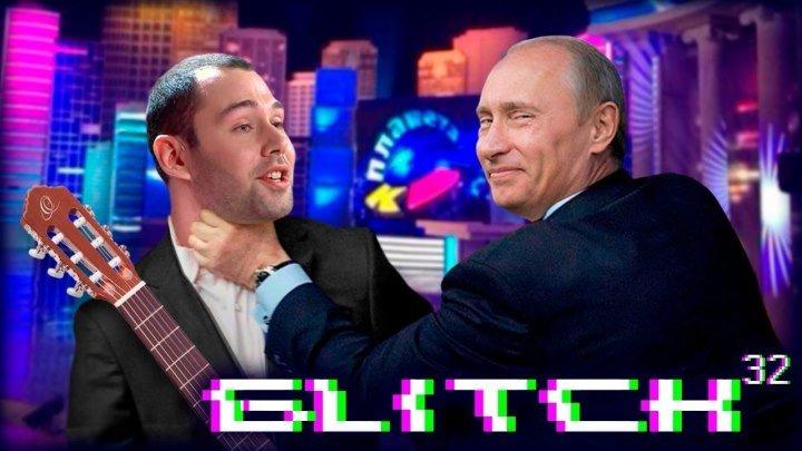 ШОК! Слепаков спел Путину