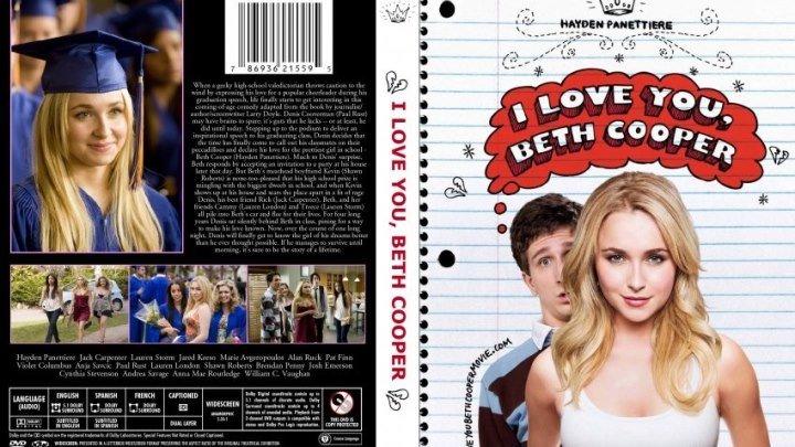 Ночь с Бет Купер (2009) Комедия.