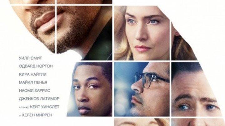 "Призрачная красота (2016) Жанр: Драма. Страна: США. Слоган: ""Все мы связаны""."
