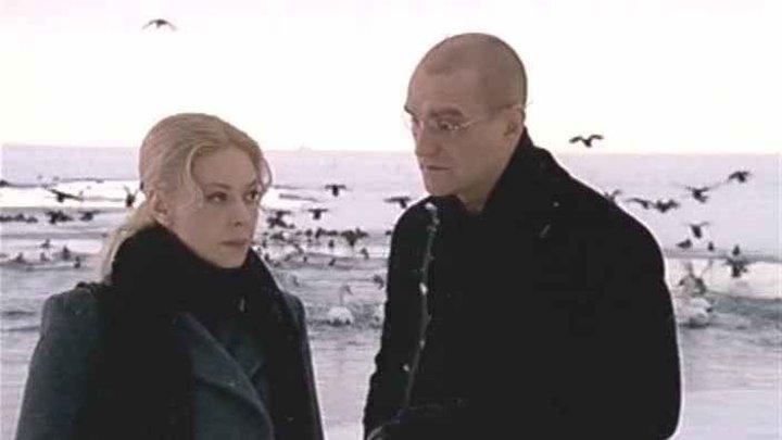 Янтарные крылья (2003), драма, мелодрама.