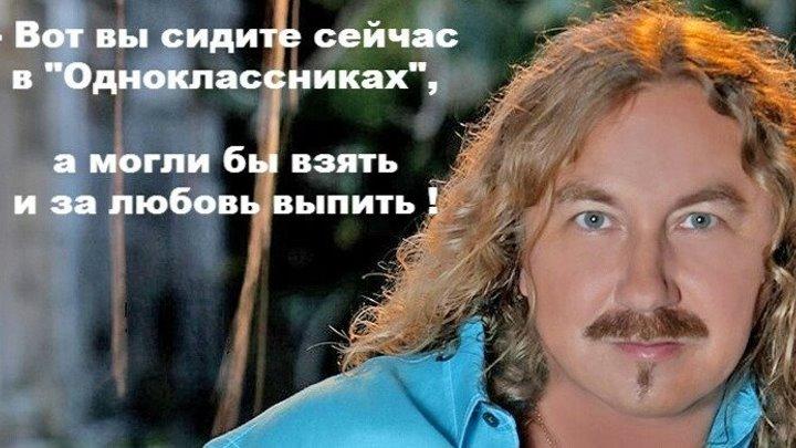 ...Игорь Николаев - Выпьем за любовь (1995 г)...