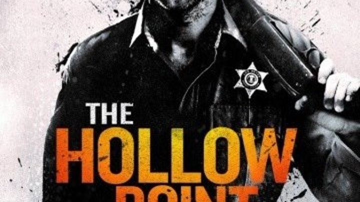 The.Hollow.Point.2016. Дом КИНО