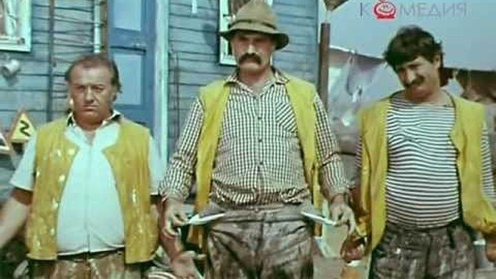 """""""Лимонный Торт"""" (1977) Сборник из 8 короткометражных фильмов."""