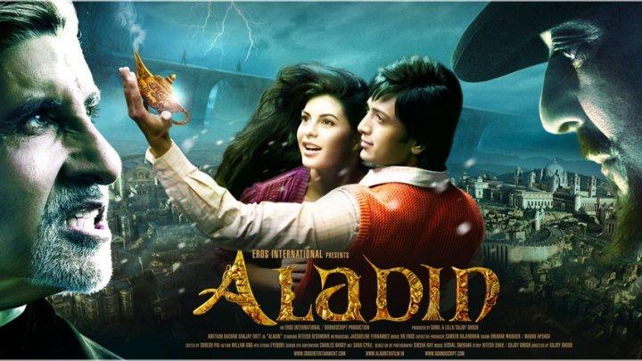 2009 Аладин трейлер