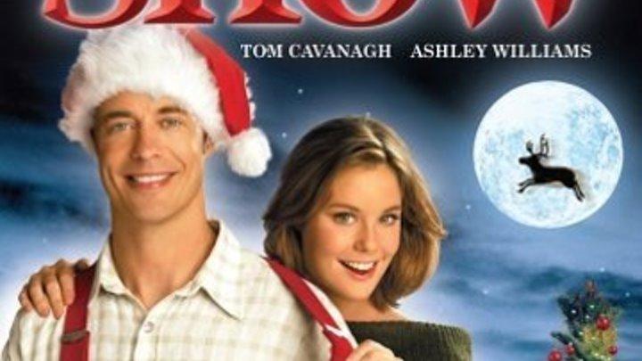 новогодняя семейная комедия _Снег (2004) Snow Жанр: Фэнтези, Комедия, Семейный.