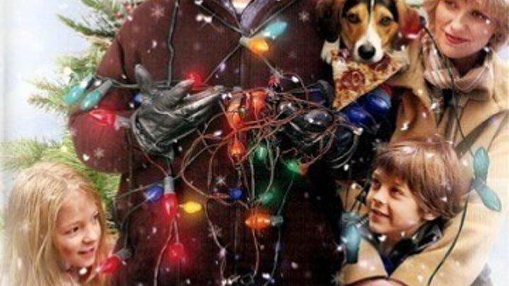 новогодняя семейная комедия _ Семейный праздник (2007) The Family Holiday Жанр: Семейный, Комедия.