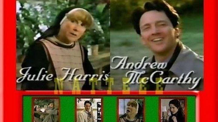 новогодний семейный фильм _ Рождественская ель ⁄ The Christmas Tree (1996) Жанр: драма, семейный