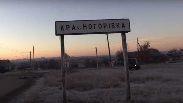 Жители Донбасса сожгли в бане троих нацистов
