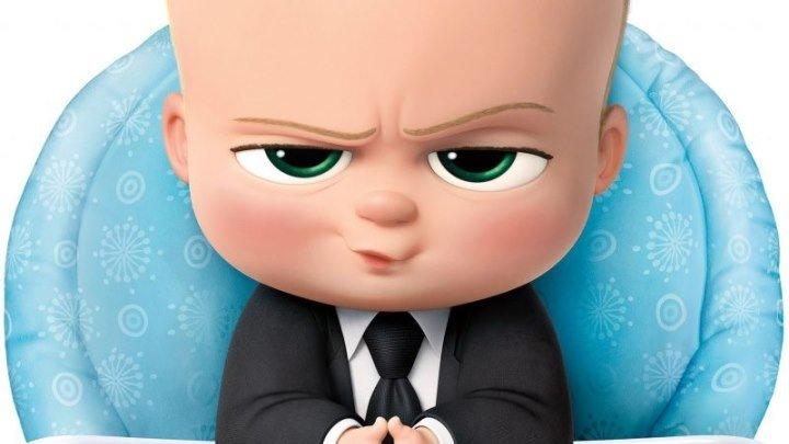Босс-молокосос - Русский Трейлер 2 (2017) DreamWorks