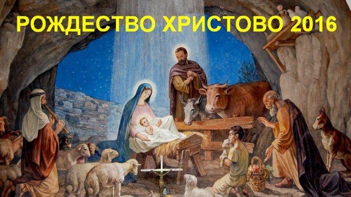 Воскресное служение 25.12.2016