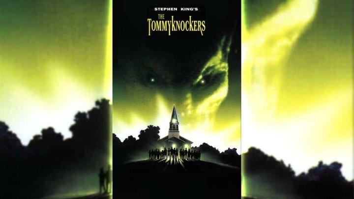 Странные гости (фантастический триллер по роману Стивена Кинга) | США-Новая Зеландия, 1993