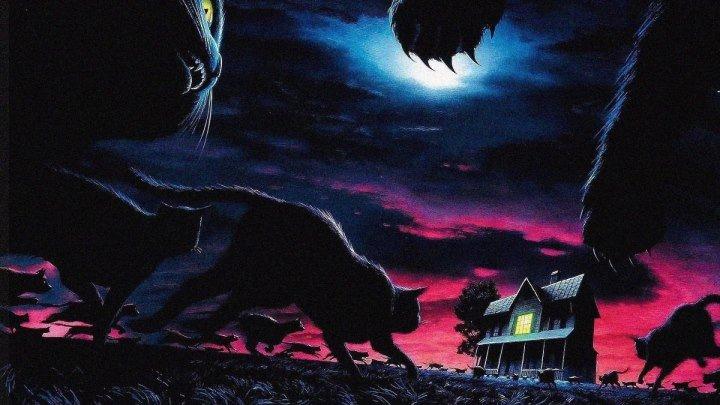 Лунатики (фильм ужасов по сценарию Стивена Кинга) | США, 1992