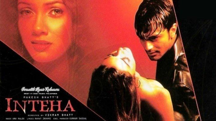 """Х/Ф """" Испытание любовью """" / Inteha / (2003) Индия. Мелодрама."""