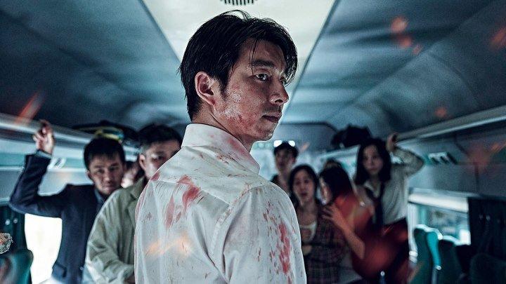 Поезд в Пусан 2016 боевик, триллер, ужасы