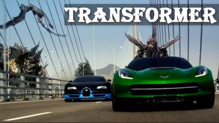 Transformer 4 (Uzbek tilida)