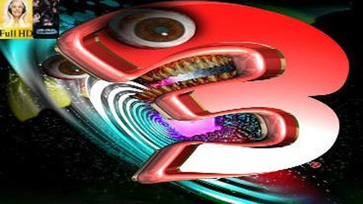 Мультеррор 3: ужасы, фэнтези, триллер, комедия Режиссер: Джо Кастро