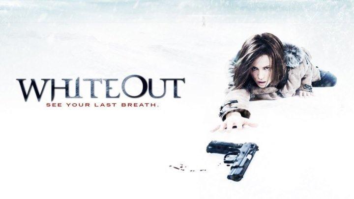 """Белая мгла"" Whiteout. HD.Боевик, Триллер, Драма, Криминал."