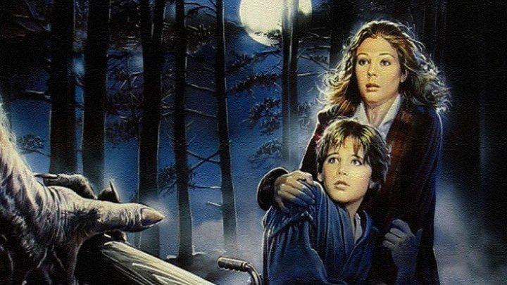 Серебряная пуля (фильм ужасов по роману Стивена Кинга) | США-Нидерланды, 1985