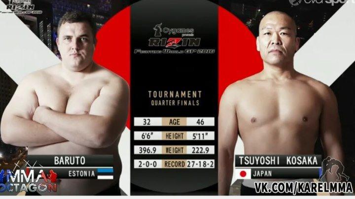 Баруто vs. Тцуёши Косака. Rizin 3. FW GP 2016.