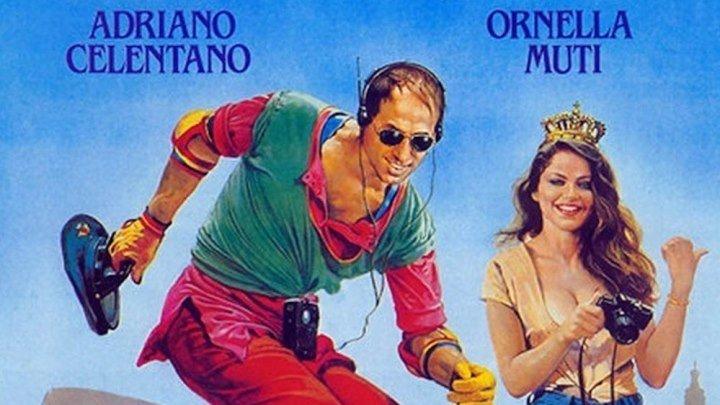 Безумно влюбленный (1981) комедия, мелодрама MVO (РТР) (HD 720p) Адриано Челентано, Орнелла Мути, Адольфо Чели, Энцо Гаринеи, Франко Диогене