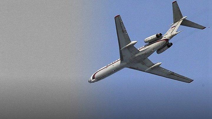 «Закрылки, с...ка! Командир, падаем!» - последние слова экипажа разбившегося Ту-154