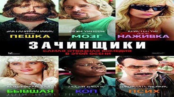 Жанр: боевик, комедия, криминал Full HD лицензия