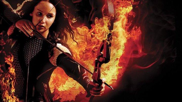 Голодные игры И вспыхнет пламя (2013) HD