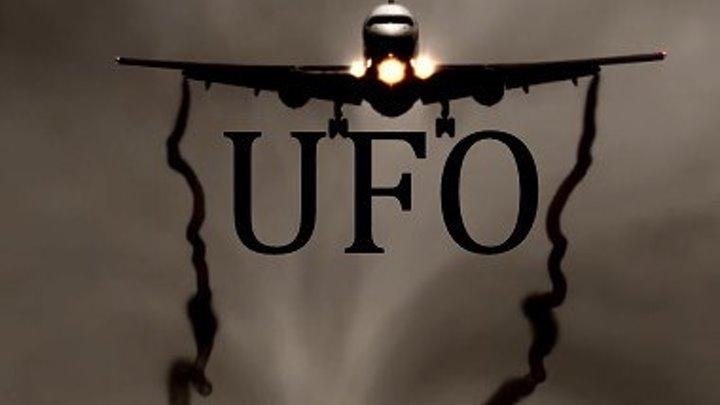 :: UFO ??? Да, нееет... Это - самолет... !!! ::
