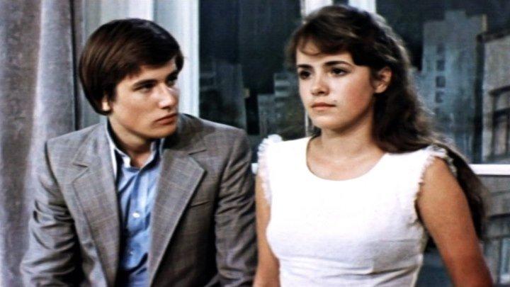 Школьный вальс. – Художественный фильм (мелодрама) (СССР, 1977)