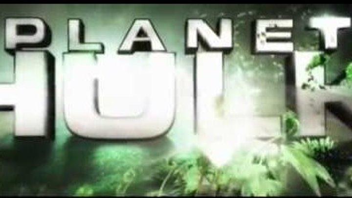 Планета Халка: Фан-трейлер (2019)