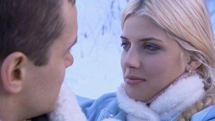 Добрая новогодняя комедия ✯ Ой, Мороз, Мороз! ✯