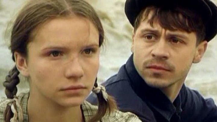Ехали два шофера (2001) Россия Комедия, мелодрама