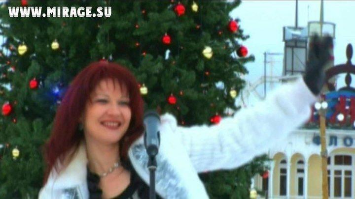 МИРАЖ - В этот вечер - Екатерина Болдышева и Алексей Горбашов [ Новый год ]