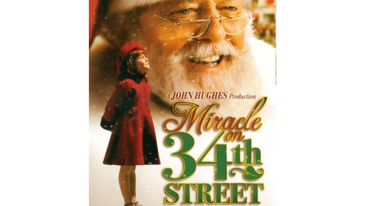 """Чудо на 34-й улице / Miracle on 34th Street"" 1994"