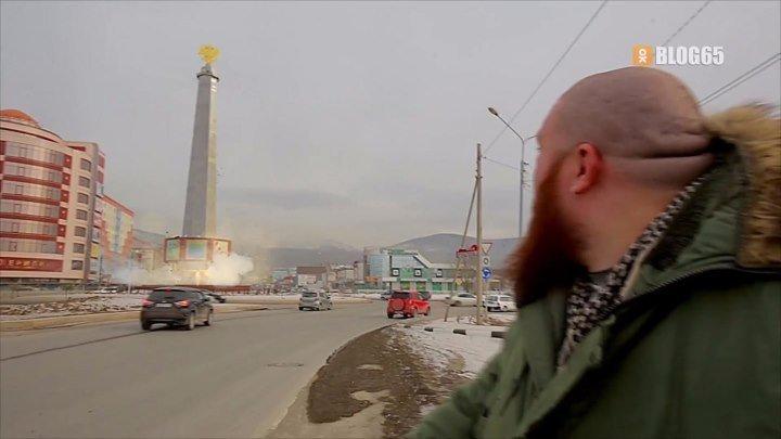 В Южно-Сахалинске взлетела стела
