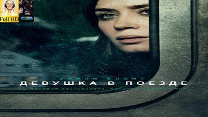 Жанр: триллер, детектив [лицензия]Full HD